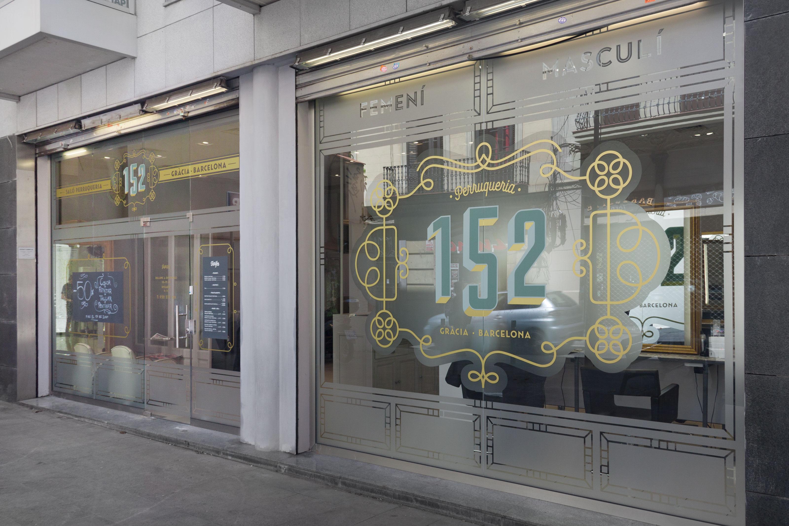 152-shop-14